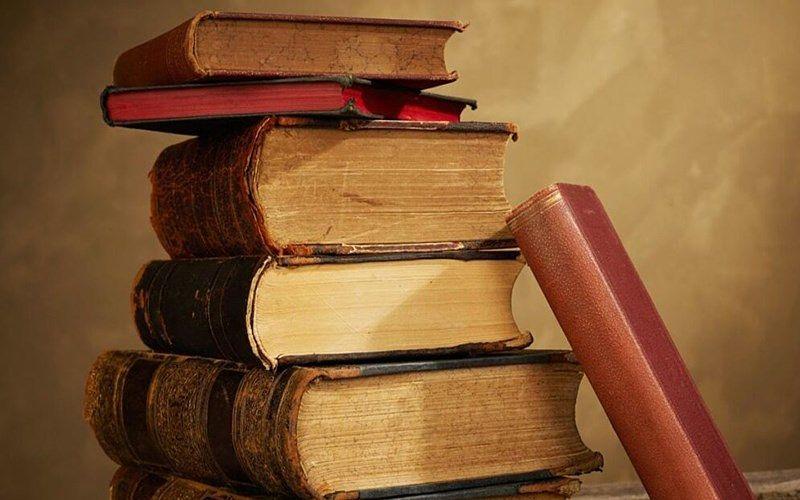 La historia de la Educación